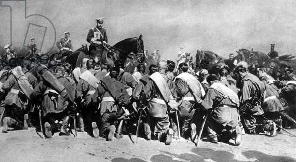 Tsar Nicholas II of Russia visits troops