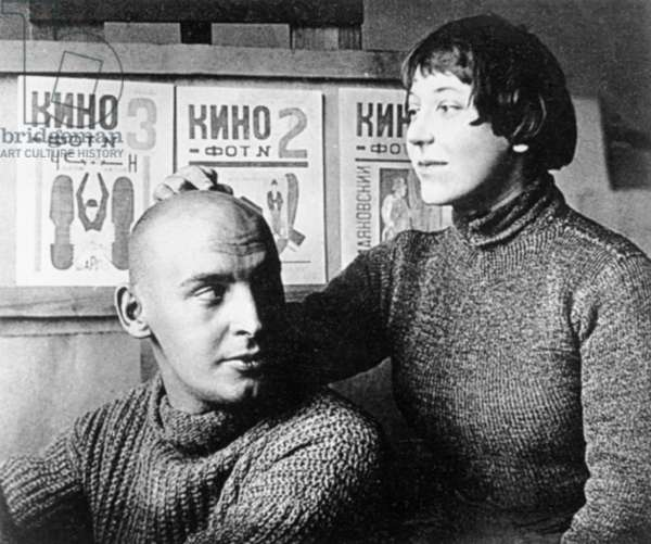 Russian Famous Avant Garde Artists Alexandr Rodchenko and Varvara Stepanova, 1922.