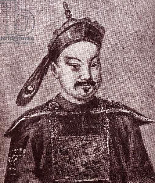 Portrait of Ye Mingchen