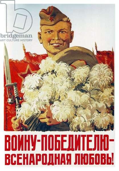 Patriotic world war two soviet union propaganda poster