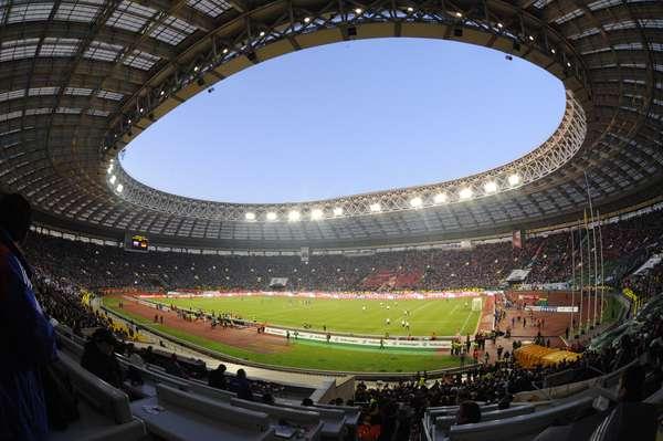 Luzhniki Stadium Seen Before The Fifa 2010 World Cup