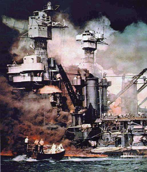 Japanese attack on Pearl Harbour on 7th December 1941