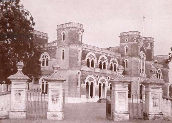 Kathiawar High School
