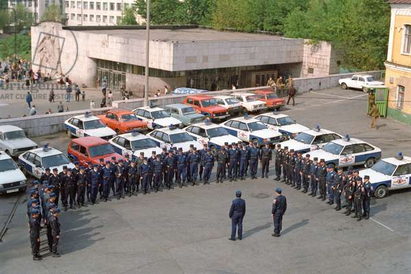 Municipal Police In Moscow : Municipal police in Moscow, Russia, 11/09/96 ©ITAR-TASS/UIG/Leemage