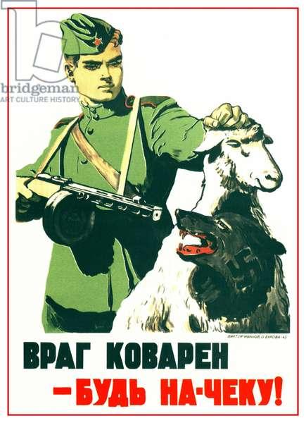 Russian World War Two propaganda poster
