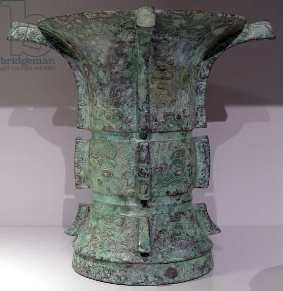 Chinese, Ritual wine vessel, zun