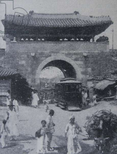 Photographic print of the Dongdaemun, one of the Eight Gates of Seoul