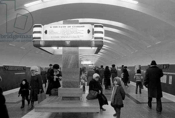 Metro Station Kantemirovskaya In Moscow