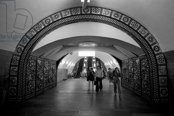 Barrikadnaya Metro Station In Moscow