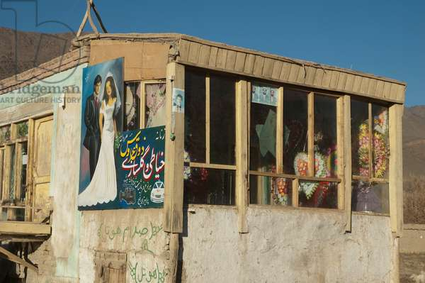 Wedding Supply Store in Tajekha, Vardak Province, Afghanistan (photo)