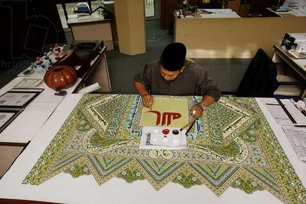 Batik Painting, Handicraft Cultural Complex (photo)