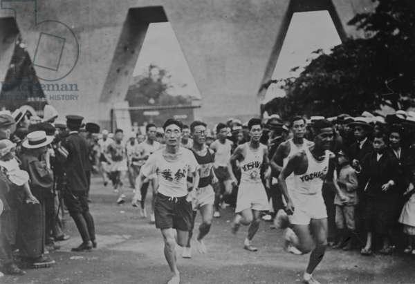 Nagasaki to Tokyo Race (photo)