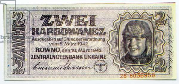 Ukrainian World war two: 2 Karbovanets (Banknote)