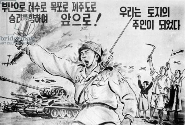 Korean War. 'For Pusan! For Ryoshu! For Mokp'O! For Chedjudo! Forward For Victory!' (Left), 'We Have Become Masters Of Our Country!' (Right). September 1950.
