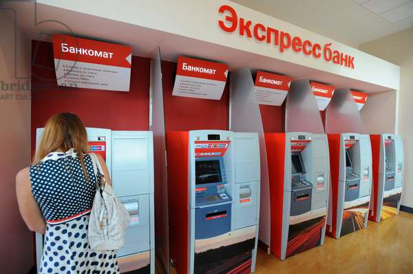 Hsbc Bank Opens Its Moscow Branch : Automatic Teller Machines seen in the first banking outlet of the Moscow Branch of HSBC bank in Moscow, Russia, 10/06/13 ©ITAR-TASS/UIG/Leemage