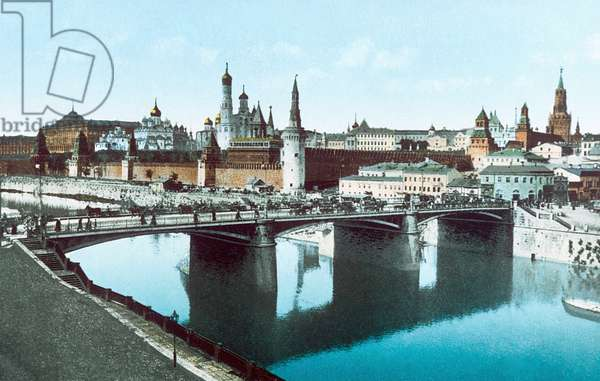 Moskvoretsky Bridge In Moscow