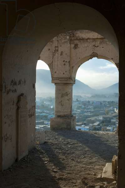 View of Kabul from the Tomb of Sultan Mohammad on the Tapa Maranjan Ridge, Afghanistan (photo)