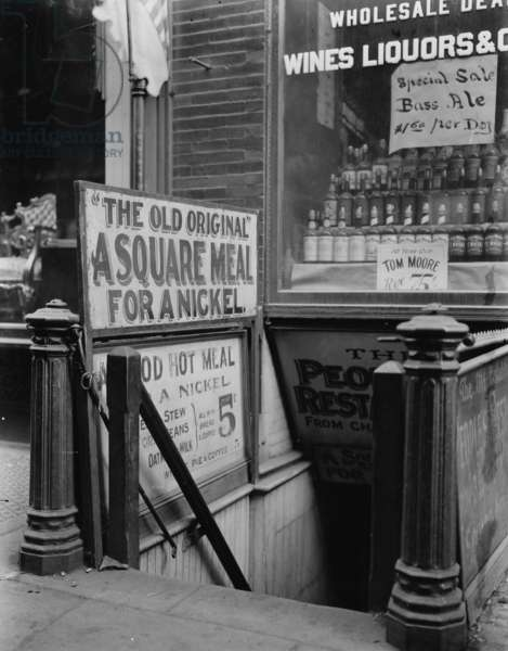 Old Original Square Meal for a Nickel (photo)