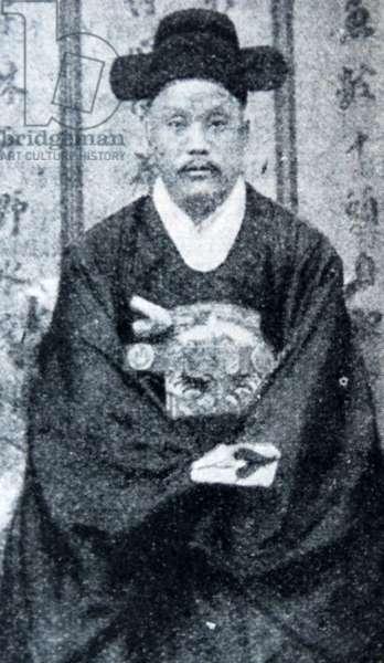 Photographic portrait of Han Bim Chul, the Korean Foreign Minister