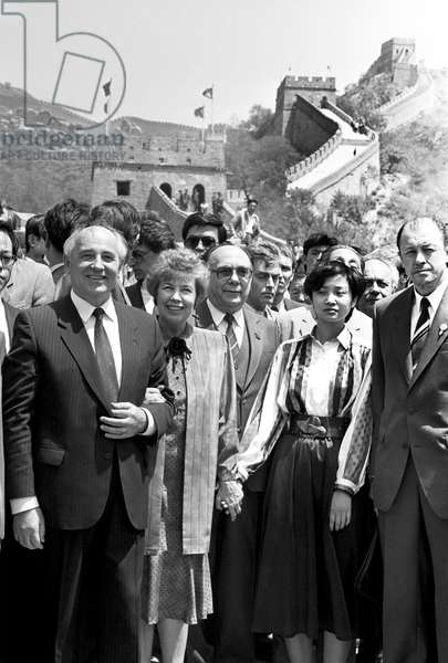 Mikhail Gorbachev And His Wife Visit The Great Wall In China
