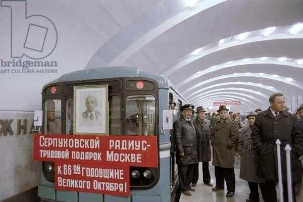 Yuzhnaya Metro Station In Moscow : Yuzhnaya metro station in Moscow, Russia. The new Serpukhovsky radius of Moscow metro put into operation, 05/11/87 ©ITAR-TASS/UIG/Leemage