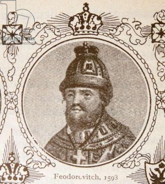 Michael I of Russia (Mikhail Fyodorovich Romanov) 1596 – 1645.