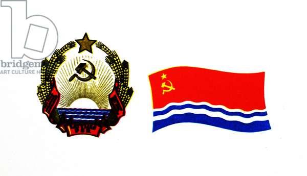 The flag of the Latvian Soviet Socialist Republic and Emblem