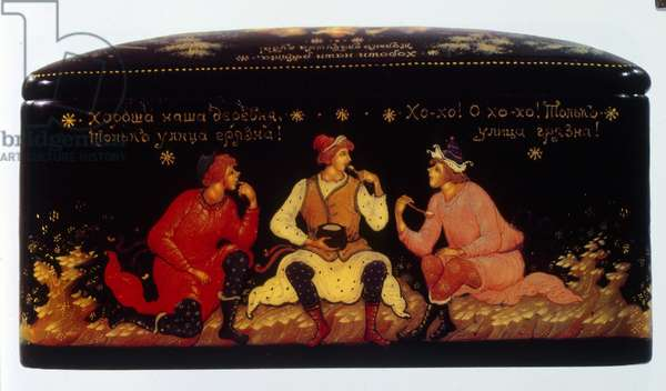Russian 'Palekh' lacquered box