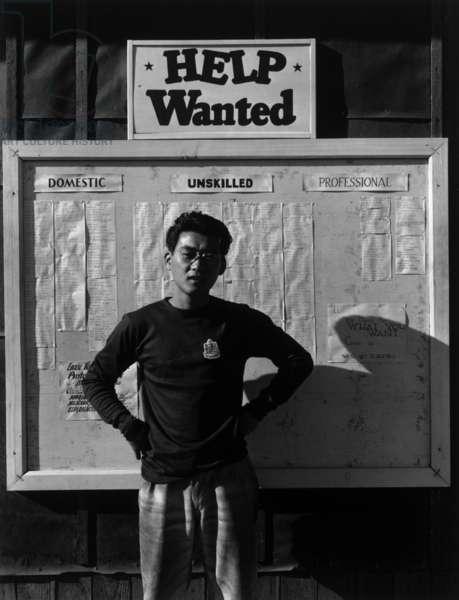 Help Wanted, Manzanar Relocation Center, California, 1943 (photo)