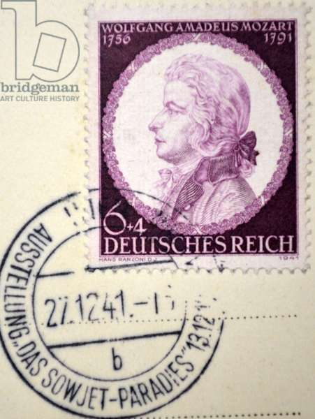 German postage stamp from Austria, with the portrait of Wolfgang Mozart the composer. 1941: World War Two.