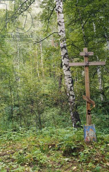 A Cross Marking Alleged Original Burial Site of Tsar Nicholas Ll and the Romanov Royal Family, Yekaterinburg, Russia, 1992.