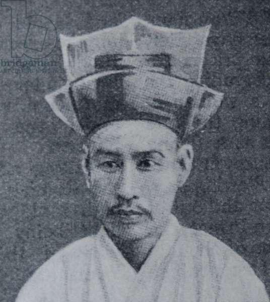 Photographic portrait of Kim Ka Chim, Korean politician