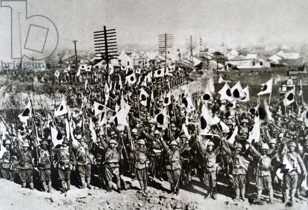The Japanese troops in Nanking