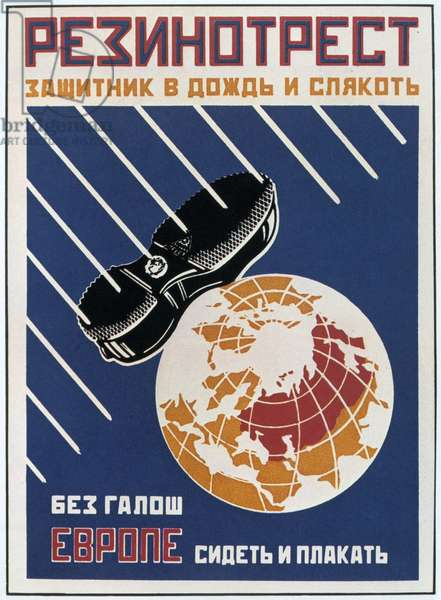 Advertisement for rubber soles on shoes, 1923. Alexander Rodchenko and Vladimir Mayakovsky.