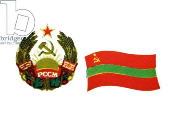 The flag of the Moldavian Soviet Socialist Republic and Emblem