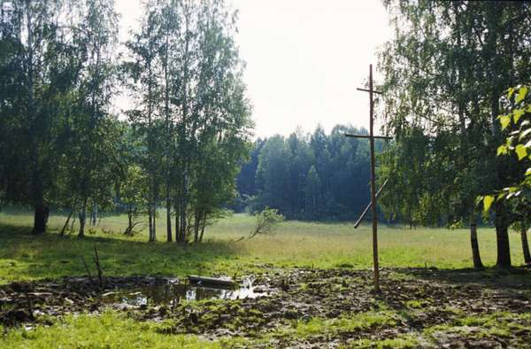 Yekaterinburg (Formerly Sverdlovsk) Where the Alleged Romanov Remains Were Found, 1992.