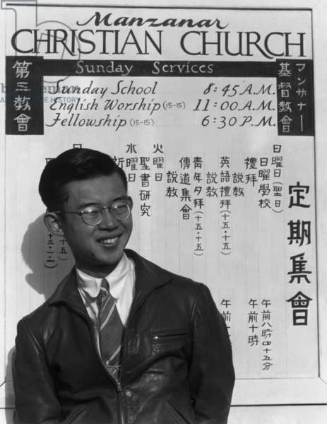 Tatsuo Miyake, student of divinity, Manzanar Relocation Center, California, 1943 (photo)