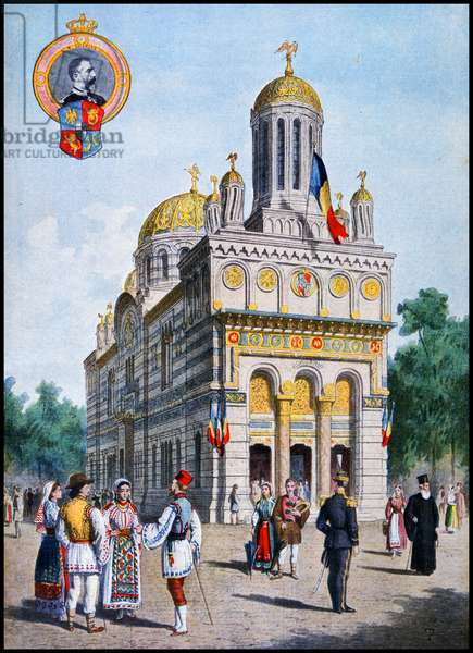 The Romanian Pavilion, at the Exposition Universelle of 1900, 1900