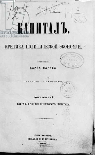 The Title Page of the First Russian Edition of 'Das Kapital' by Karl Marx Published in 1872.