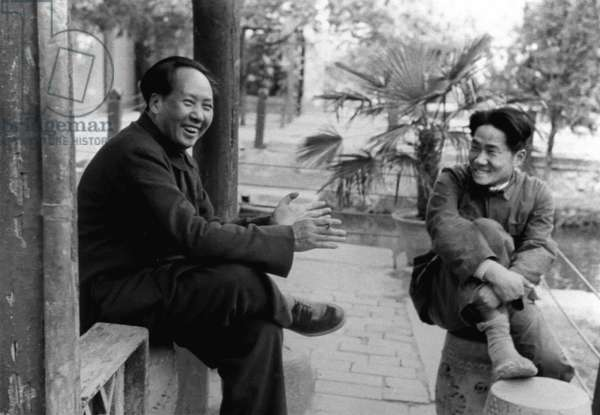 Mao Zedong and his son