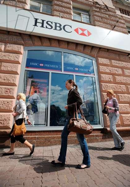 Hsbc Bank Opens Its Moscow Branch : The first banking outlet of the Moscow Branch of HSBC bank seen in Malaya Nikitskaya street, Moscow in Russia, 10/06/13 ©ITAR-TASS/UIG/Leemage