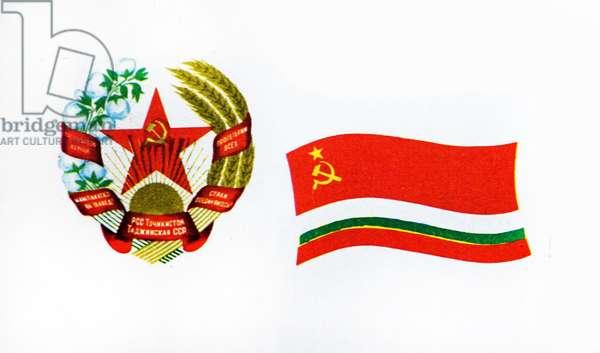 The flag of the Tjik Soviet Socialist Republic and Emblem