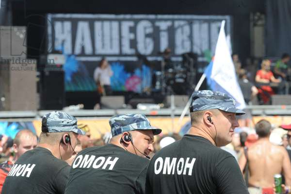 Tver Region, Russia, July 12, 2009, Riot Police Officers Seen at the Concert at Nashestvie-2009 Rock Festival in Tver Region.