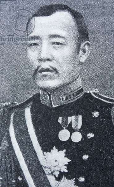 Photographic portrait of Prince Min Yong Whan, who committed suicide when his country lost her independence