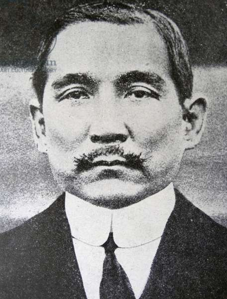 Dr Sun Yat-Sen, Chinese statesman and founder of the Nationalist Party.