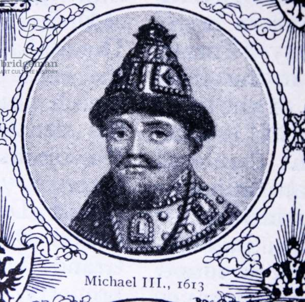 Michael I of Russia (1596 – 1645) first Russian Tsar of the house of Romanov
