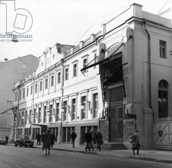 Moscow Art Theatre Founded by Konstantin Stanislavsky, Moscow, Russia, 1992.