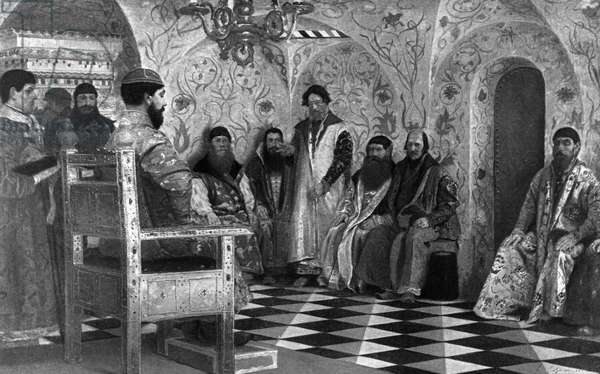 Zemsky Sobor C, 1645 Under Tsar Alexis (Aleksei Mikhailovich Romanov), Consultation with a Council of Boyars.