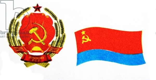 The flag of the Ukrainian Soviet Socialist Republic and Emblem