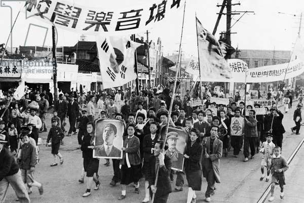 A Demonstration in Pyongyang, North Korea Held on the Day When the Returns of the Elections to the People'S Committees Were Published, May 1947.